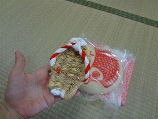 http://mochi.mamagohan.net